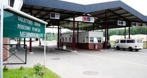 Беларусь закрыла границу с Литвой