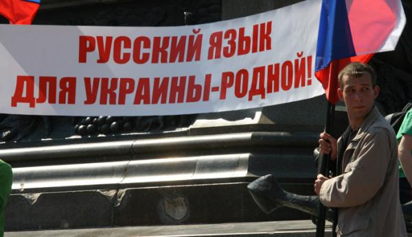 Пётр Толстой: В ПАСЕ закрывают глаза на дискриминацию русскоязычных украинцев