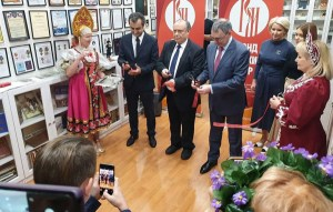 Кабинет Русского мира открылся в Сиднее