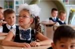 Во Франции пройдёт онлайн-форум русских школ