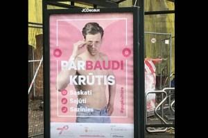 Доска жалоб: груди латвийских женщин не являются объектом наслаждения мужчин!