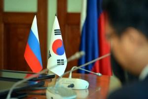 Россия и Южная Корея проведут Год взаимных обменов