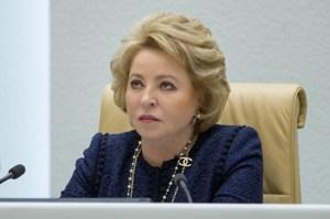 Матвиенко призвала Совет Европы непредвязато отреагировать реакции на украинский запрет русскоязычного образования