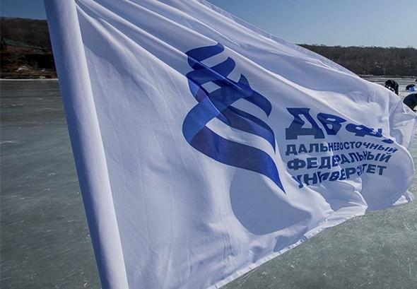 В вузе Владивостока разработали проект по сохранению тофаларского языка