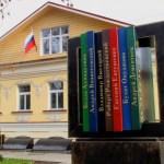 Стартовал приём заявок на соискание премии имени Андрея Дементьева