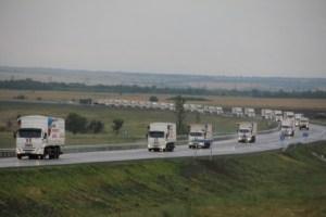 Почти 120 тонн гуманитарных грузов доставила в Долнбасс 99-я колонна МЧС России