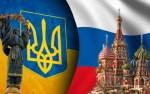 Более 40 % украинцев хорошо относятся к России, показал опрос