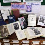 Цикл мероприятий к 125-летию Сергея Есенина провели в Узбекистане