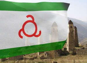История ингушского народа глазами немецких исследователей представлена в новой книге