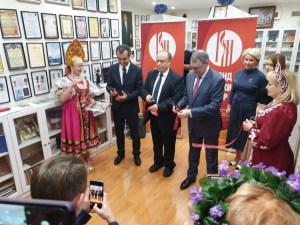 Кабинет Русского мира открыт в Сиднее