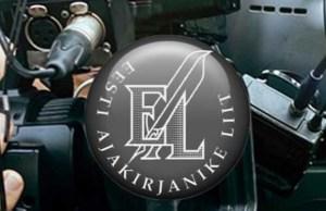 Союз журналистов поддерживает отзыв Рейтельманна из совета ERR