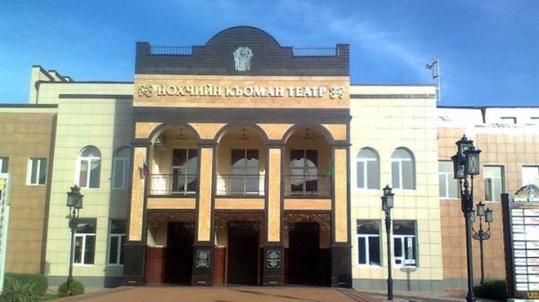 Национальные театры России показывают своё творчество в Грозном