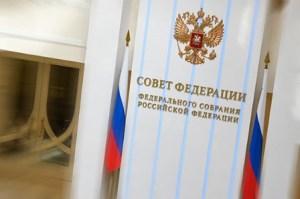 СовФед РФ: хочется верить, что выборы в Молдавии пройдут спокойно