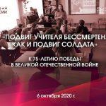 «Мы — дети России!». Испанцы, спасавшиеся в СССР от режима Франко, вспомнили русских учителей