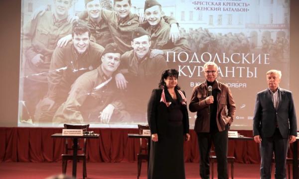 Первые зрители оценили фильм о подвиге подольских курсантов