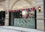 «Русский дом» открылся в Ухане