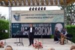 Концерт «Поэтическое начало в творчестве Чайковского» состоялся в Варне