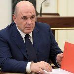 Авторы учебной программы для соотечественников премированы Правительством России