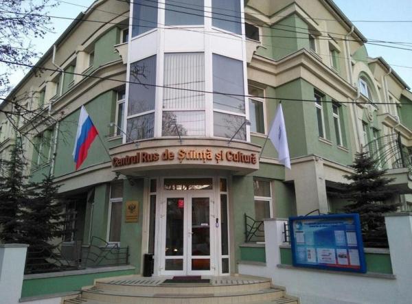 В Молдавии запланировали цикл мероприятий в поддержку русского языка и культуры