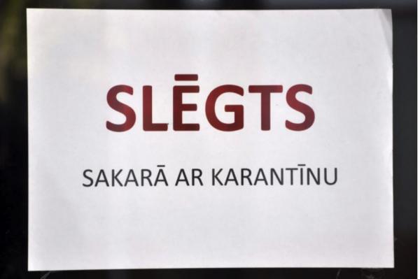 Эксперт: государство не спасёт все компании Латвии, переживающие кризис