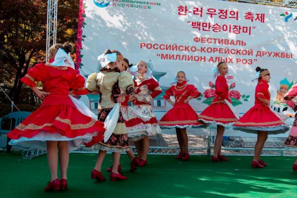 Фестиваль российско-корейской дружбы пройдёт в десятый раз
