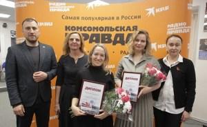 Школа молодого журналиста завершилась подведением итогов конкурса «Со-Творение»