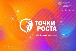 Молодые соотечественники поговорят о преимуществах Евразийской интеграции на международном форуме