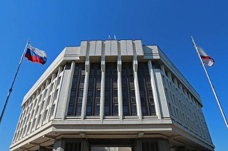 Государственный Совет Крым будет работать дистанционно ...