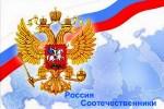 КСОРС Танзании провел ежегодную «Русскую ярмарку»