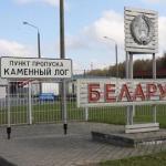 Лукашенко распорядился не впускать в страну белорусов из-за ситуации с коронавирусом