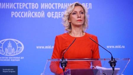 МИД РФ: принятием абсурдных законов Украина сеет раздор между гражданами