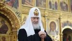 Патриарх Кирилл: Отрадно, что в это непростой год ассамблея не была отменена