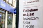 Сегодня в Латвии отмечается День Лачплесиса