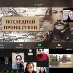 «Последний принц степи»: творческий вечер, посвящённый казахскому учёному Чокану Валиханову, прошёл в Алма-Ате