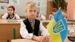 Русский язык в Запорожье лишили регионального статуса