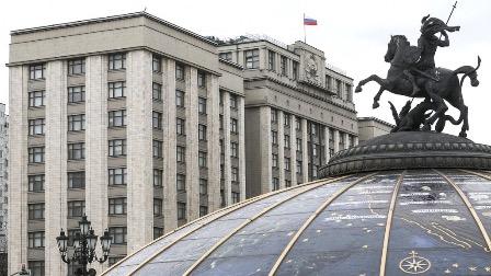 Дума приняла заявление о недопустимости попыток героизации нацистской идеологии
