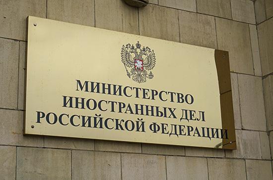 МИД и МВД получили новые полномочия по переселению в Россию соотечественников из-за рубежа
