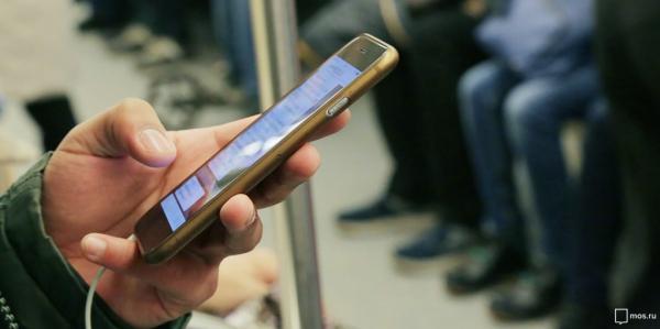 Мобильное приложение на семи языках для помощи мигрантам запустили в Якутии