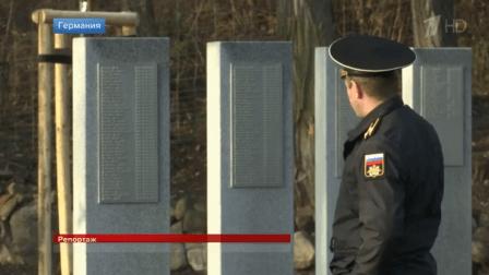 Активисты в Германии восстановили русское кладбище