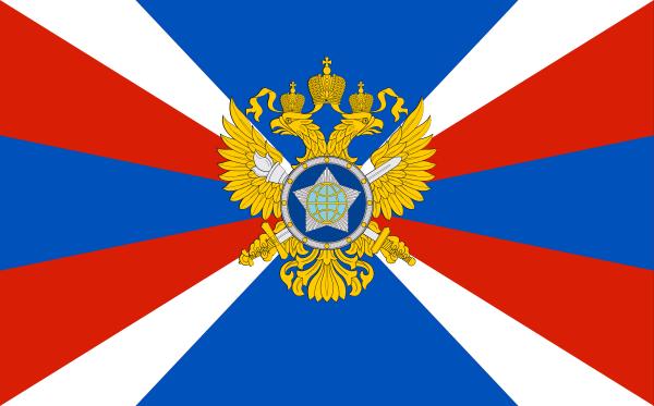 В Москве расскажут о деятельности Внешней разведки в годы Великой Отечественной войны