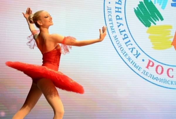Дельфийские игры России открываются в онлайн-формате