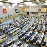 Дума одобрила принцип приоритета Конституции России больше чем в ста законах