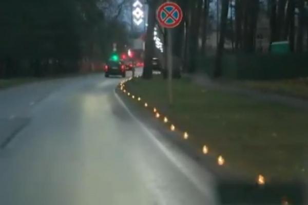 В честь праздника в Юрмале создана самая длинная дорога свечей в Латвии