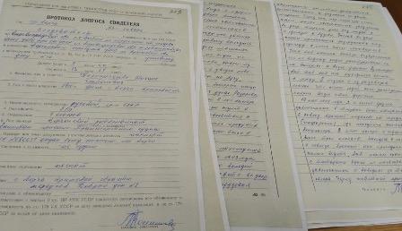 ФСБ рассекретила материалы о преступлениях фашистов в Крыму