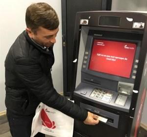 банкомат молдова