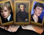 Конкурс «Поэзия русского слова» запустили в Румынии