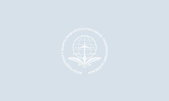 ФСО будет мониторить миграционные процессы в России