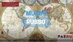 Проект Pax Russika: о России латиноамериканцам расскажут на испанском и португальском
