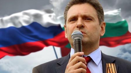 Политик из Болгарии приравнял русофобию к фашизму