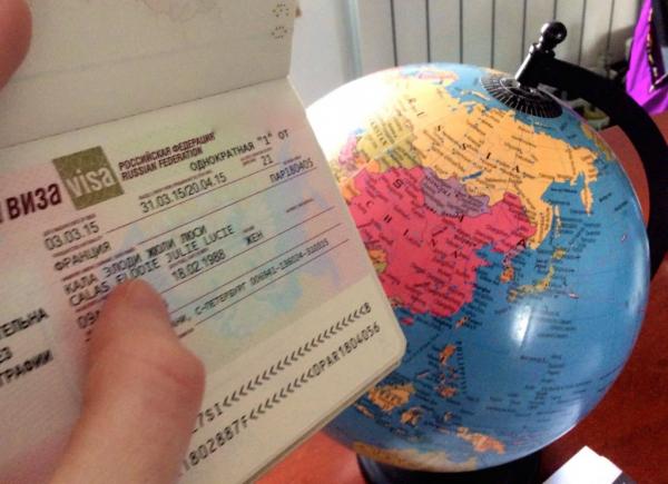 Утверждён порядок оформления единых электронных виз